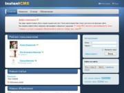 UralVseti.com - социальная бизнес сеть бесплатных объявлений и знакомств (г. Карталы)