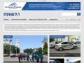"""""""Пункт-А"""": Новости Астрахани"""