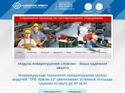 Сибирский Проект в Екатеринбурге (Россия, Свердловская область, Екатеринбург)