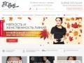 Fitbuy - интернет магазин модных платьев   3D онлайн примерка одежды