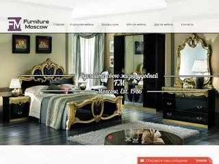 Купить мебель дёшево в Москве. Интернет-магазин дешёвой мебели