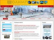 """Новопавловск """"Виртуальный городок"""" - сайт для тех кому интересна жизнь и общение провинциального городка. Наибольшая база разнообразной, редко встречающейся и интересной информации города"""