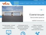 1С Ульяновск