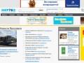 Ярославль online: карта, погода, новости, афиша, недвижимость, работа, авто.