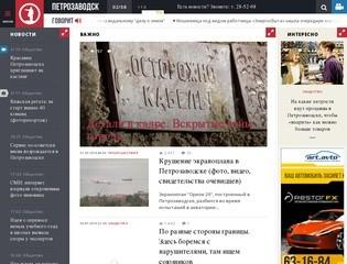 Ptzgovorit.ru