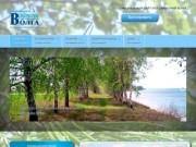 Официальный сайт санатория Волга (Кострома)