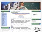 Сайт школы № 3 города Вязники