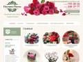 Цветы в стекле (в вакууме), стабилизированные цветы, сувениры и подарки в Москве
