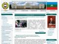 Кчрправительство.рф — Официальный сайт Главы и Правительства Карачаево-Черкесской Республики