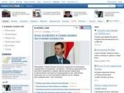Boom.ru - популярный хостинг бесплатных персональных страниц