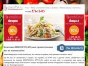 Доставка комплексных обедов в Новосибирске. Герметичная упаковка. (Россия, Нижегородская область, Нижний Новгород)