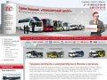 Продажа автобусов и микроавтобусов в Москве купить микроавтобус и автобус цены на новые автобусы