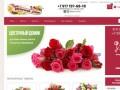 Интернет-магазин доставки цветов  «Цветочный домик» (Россия, Астраханская область, Астрахань)
