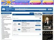 Товары / Элистинский информационный портал