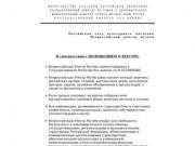Краеведческий музей г. Октябрьска (Самарская область)