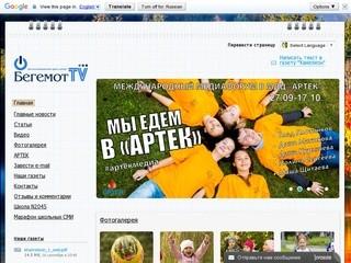 Официальный сайт детско-юношеского пресс-центра