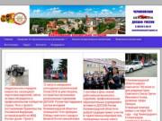 Черняховская автомобильная школа — Черняховская автомобильная школа