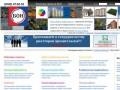 Бюро обмена недвижимости (БОН) - независимый ресурс г. Архангельска