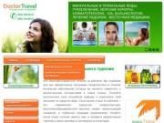 Doctor Travel