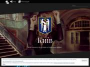 Сайт-візитка міста Київ та Київского району. (Украина, Киевская область, Киев)