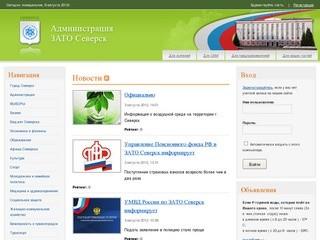 Seversknet.ru