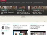 Upak.tv - первое в России упаковочное интернет-телевидение