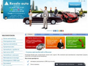 скупка автомобилей (Россия, Московская область, Москва)