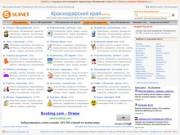 SLANET - Недвижимость | Продажа недвижимости, объявления недвижимость - Краснодарский край - частные и коммерческие объявления