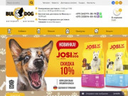интернет-магазин зоотоваров в Минске (Белоруссия, Минская область, Минск)