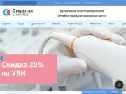 Услуги дерматолога в Москве. Цены на сайте. (Россия, Нижегородская область, Нижний Новгород)