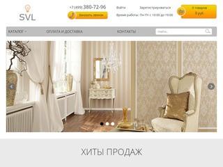 Slv (Слв) купить в Москве на официальном сайте интернет-магазина «Много Света»