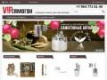 Интернет магазин Москва Купить самогонный аппарат