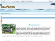 Сайт Андрея Артамонова