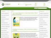Книги онлайн в библиотеке Знаменска