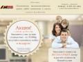 Az-kuhni.ru — Кухни по индивидуальным проектам на заказ Кемерово