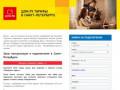 Тарифы Дом РУ Санкт-Петербург интернет и ТВ Dom.ru СПБ