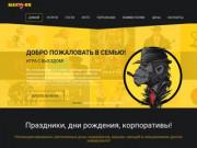 Мафия-НН - проведение игры Мафия в Нижнем Новгороде