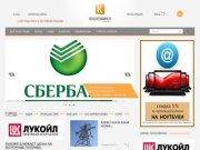 Интернет-портал г. Красноуфимска