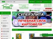 уДачный огород - интернет-магазин семян и саженцев растений. (Россия, Московская область, Москва)