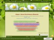Международный сайт для знакомств, общения и хороших разговоров! (Россия, Московская область, Москва)