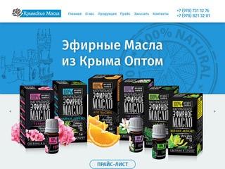 Крымские масла
