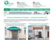Лазерная стоматология на Первомайской. Стоматологическая клиника Агул