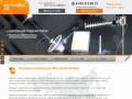 Двухдиапазонный GSM репитер. Купите в нашем магазине! (Россия, Нижегородская область, Нижний Новгород)