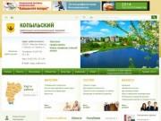 Kopyl.gov.by