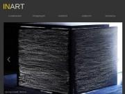 Сайт производственной компании INart. Единственное в России производство прозрачного бетона (Россия, Кировская область, Кирово-Чепецк)