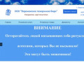 Сайт компании ООО