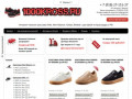 Купить кроссовки | Купить кроссовки в Краснодаре | Интернет магазин кроссовок