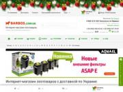 Интернет магазин зоотоваров (Украина, Полтавская область, Полтава)