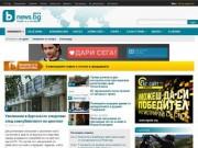 Новини - bTV Новините (первые в интернете) Болгарские новости