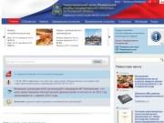 Сведения на сайте Псковстата